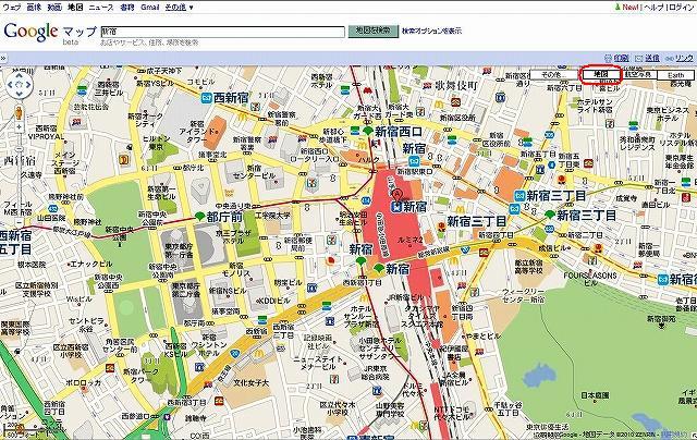 Googleマップ:衛星写真が見れる...